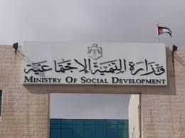 التنمية الاجتماعية:  تأمين سيدة شفا بدران التي تعيش في خربوش واطفالها بمنزل