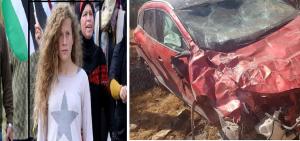 بالصور  ..  عهد التميمي تتعرض لحادث سير مروع برفقة عائلتها