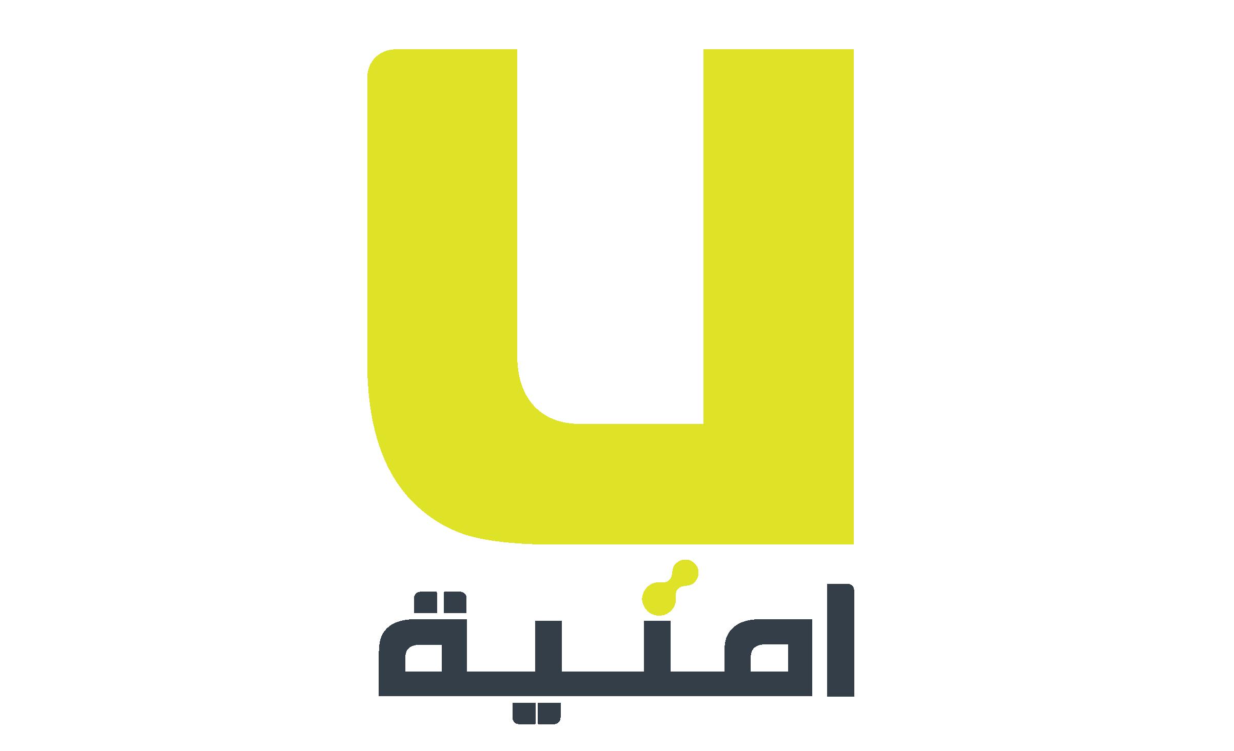 """أكاديمية أمنية للأمن السيبراني تستأنف أنشطتها وتعقد دورات تدريبية حول أمن المعلومات في """"جامعة عمّان الأهلية"""""""
