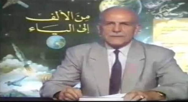 """وفاة الإعلامي العربي """"موفق الخاني"""" صاحب أقدم برنامج تلفزيوني علمي عن عمر يناهز الـ100  ..  صور و فيديو"""