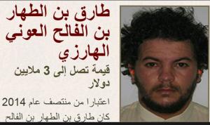 من هو القيادي التونسي في داعش الذي دفع فيه الامريكان (3)ملايين دولار مقابل قتله