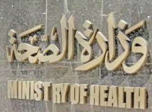 """""""الصحة"""" تشارك بوضع تصور لعدد خاص من مجلة """"صحة الخليج"""""""
