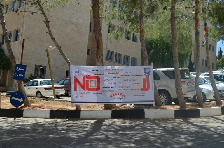 مبادرة للتوعية المرورية في جامعة عمان الأهلية