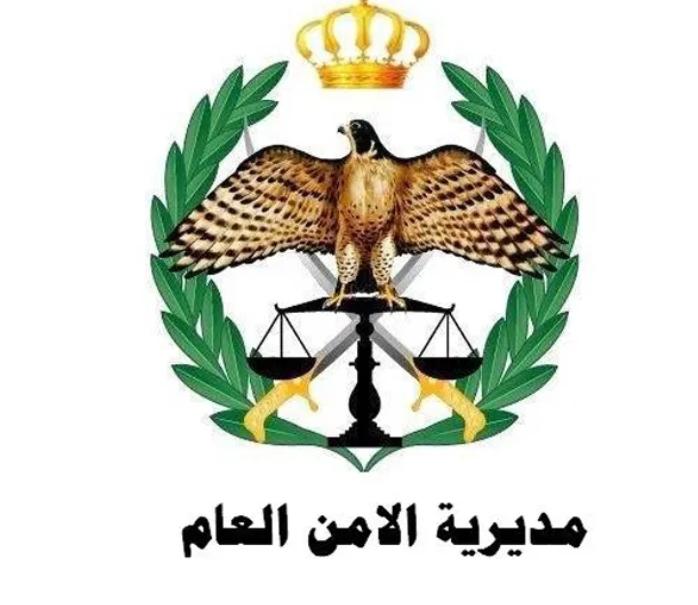 """حوادث الأسبوع ..  إسدال الستار على جثة الخطيب و37 متهما بقضايا مخدرات بقبضة """"الأمن"""""""