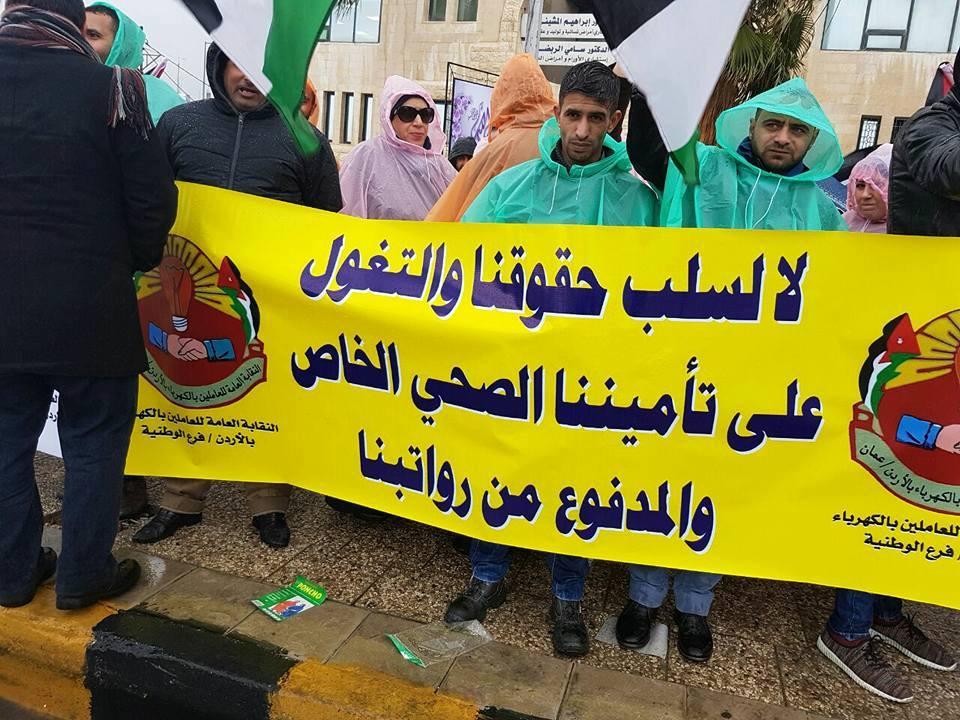 نقابة عمال الكهرباء تحذر  : سنكون ضحية لضرائب الحكومة و ستتضاعف النزاعات العمالية و قد تصل للإضراب