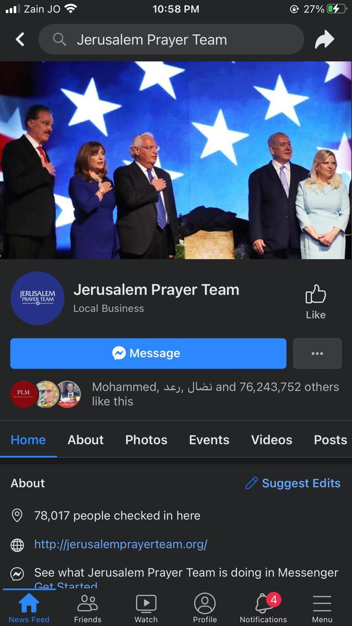 """""""هكر أردني"""" يُغلق صفحة للكيان الصهيوني تضم 76 مليون إعجاب"""