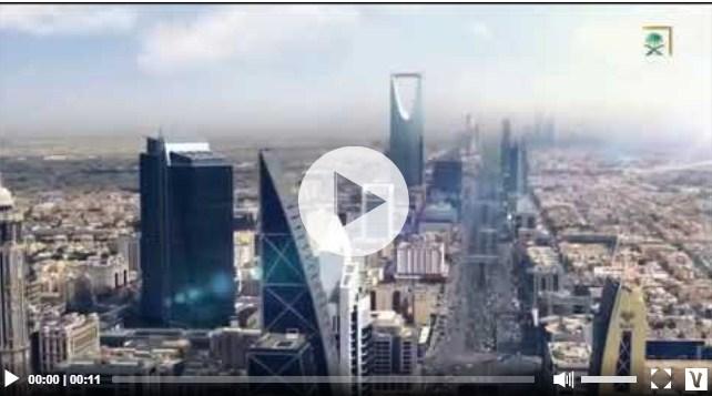 بالفيديو  ..  إبعاد مدير القناة السعودية الأولى لبث فعالية غير لا ئقة