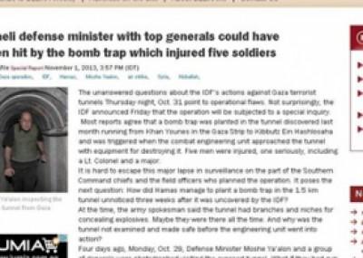 ديبكا: نجاة وزير الجيش الإسرائيلي وقادة كبار من الاغتيال بقنبلة في أحد أنفاق غزة