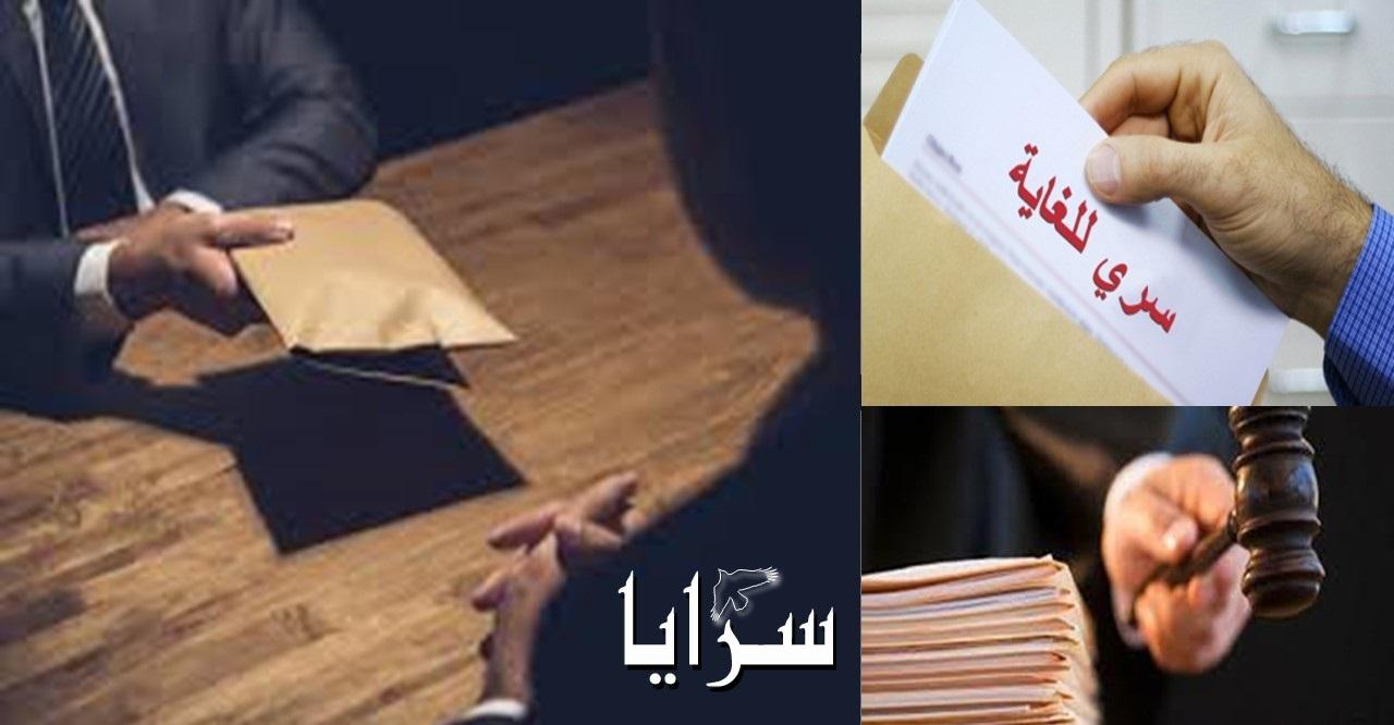 تخبطات إدارية وتصفية حسابات وإمعان في مناصرة الفاسدين تشهده إحدى الوزارات