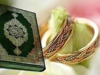 إماراتية تطلب نسخة من القرآن الكريم مهراً لها