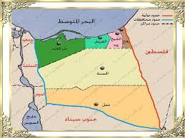 أميركا تنفي منح أرض من سيناء للفلسطينيين وطنا بديلا