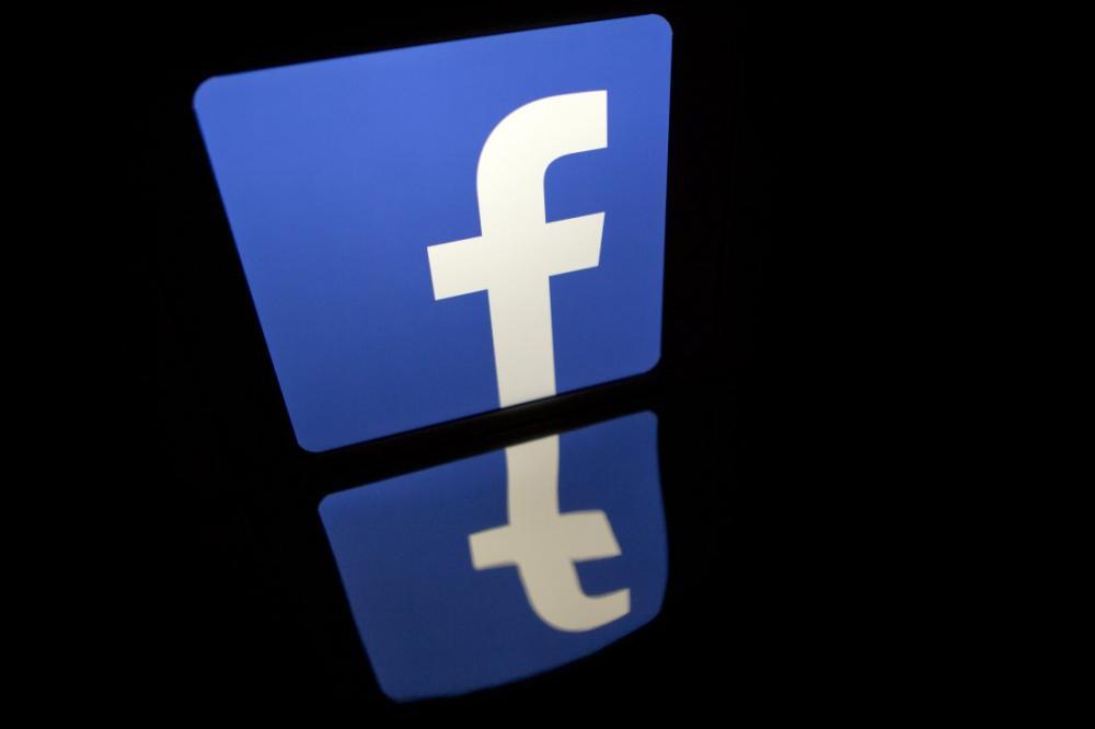 """بعد فضائح الخصوصية ..  أرباح فيسبوك في خطر   ..  """"تفاصيل"""""""