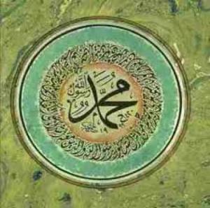 ابتلاء أصحاب النبي صلى الله عليه وسلم من آل ياسر