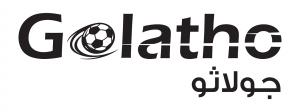 انطلاق الموقع الرياضي الأردني الأول GOLATHO