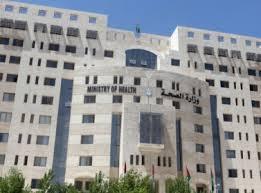 الحكومة أنفقت ملايين الدنانير على اعفاءات علاج لمواطنين بطلبات نواب