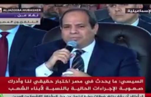 """ماذا قال """"السيسي"""" للمصريين عن الحالة الاقتصادية التي تمر بها البلاد؟ .. فيديو"""