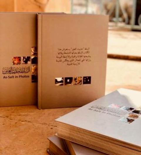 """جامعة عمان الاهلية تدعم  إصدار كتاب""""السلط - حديث العين"""" بالتعاون مع بلدية السلط الكبرى"""
