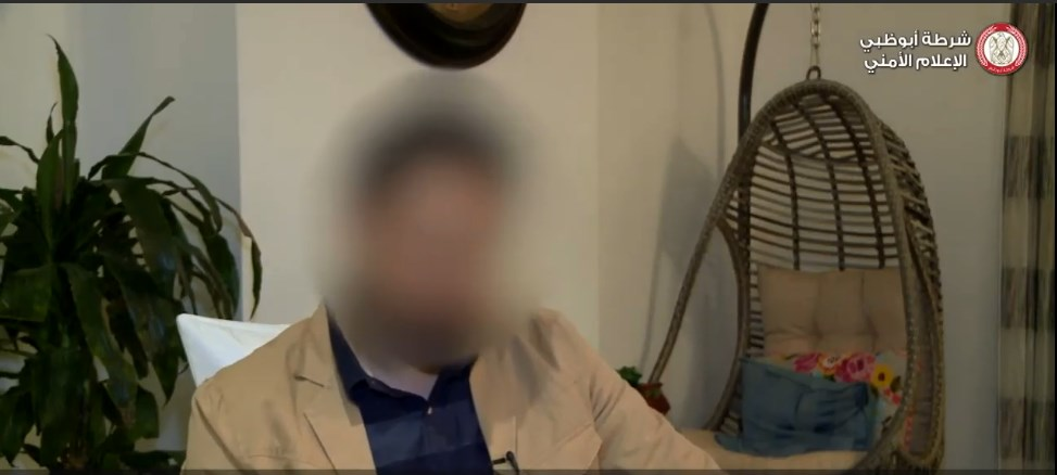 """بالفيديو  ..  رسالة مجهولة توقع زوجين عربيين في فخ """"النصب الهاتفي"""""""