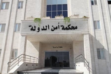 سرايا تنشر أسماء الموقوفين على خلفية قضية عوني مطيع والتهم الموجهة لهم