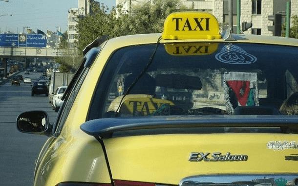 حزمة إجراءات جديدة لدعم قطاع التاكسي
