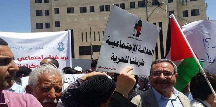7 آلاف فلسطيني يعلنون الإضراب في رام الله لإسقاط قانون الضمان الاجتماعي