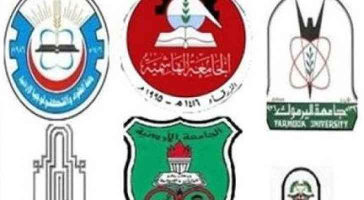 الاثنين ..  تقديم طلبات القبول الجامعي الموحد الكترونيا