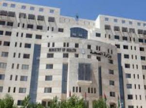 وزارة الصحة تحقق في تجاوزات بمكافآت ودوام  لمكافحة الفساد