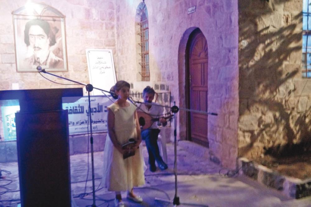 مهرجان البيت الأدبي في (عرار الثقافي)
