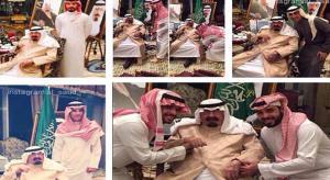بالصور.. كيف ودّع الملك عبدالله أحفاده ؟