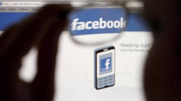 """ما تجهله ..  نصائح وحيل عليك معرفتها عند تصفحك """"فيسبوك""""!"""