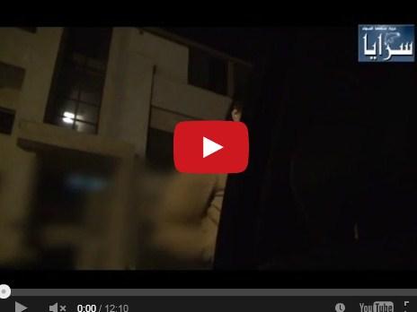 """بالفيديو  ..  تقرير يكشف أسرار الدعارة في الأردن  ..  و""""سرايا"""" تدعو المجتمع لإجتثاثها  ..  الجزء الثاني"""