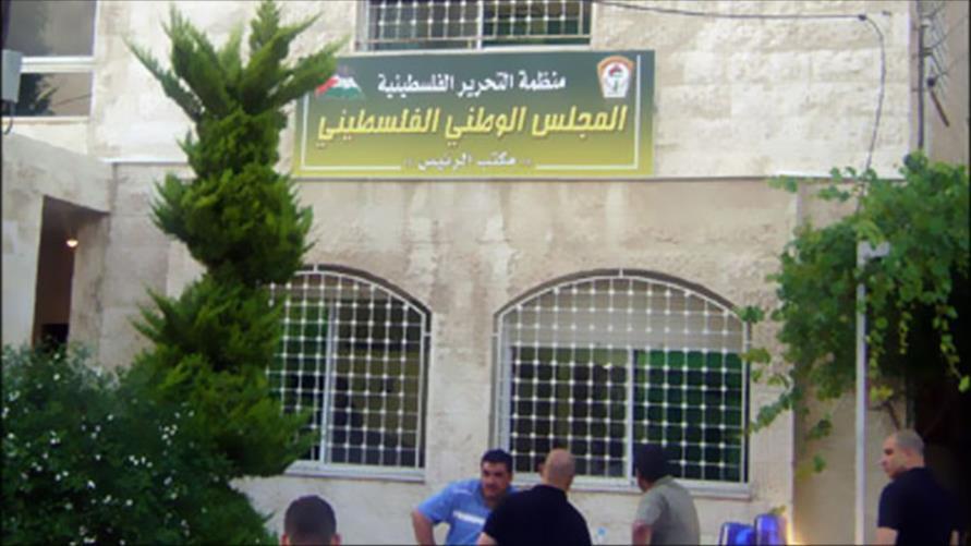 تباين ردود الفعل حول عقد جلسة المجلس الفلسطيني دون الجهاد وحماس
