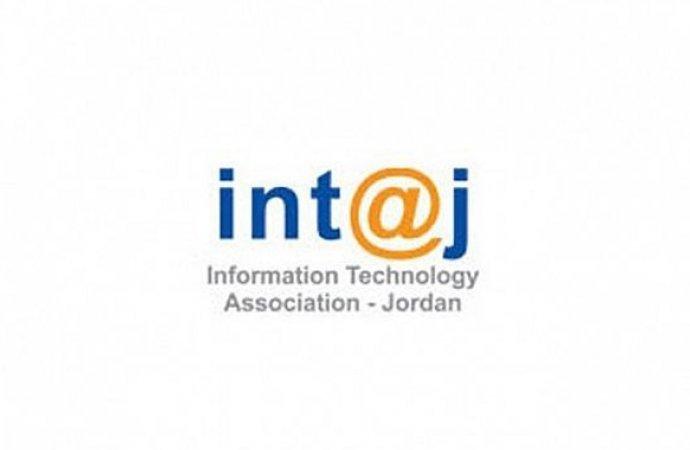 2ر2 مليار دولار إيرادات قطاعي الاتصالات وتكنولوجيا المعلومات