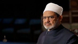 شيخ الأزهر: لا وجود لبيت الطاعة في الإسلام ..  والطلاق بغير سبب حرام