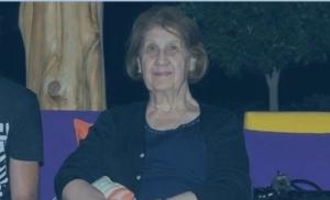 وفاة أنيسة مخلوف والدة الرئيس السوري بشار الأسد