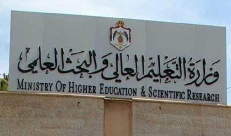 اشتراط معدل 50٪ للالتحاق بالكليات الجامعية المتوسطة ..  قـرار مـرتقـب اليـوم