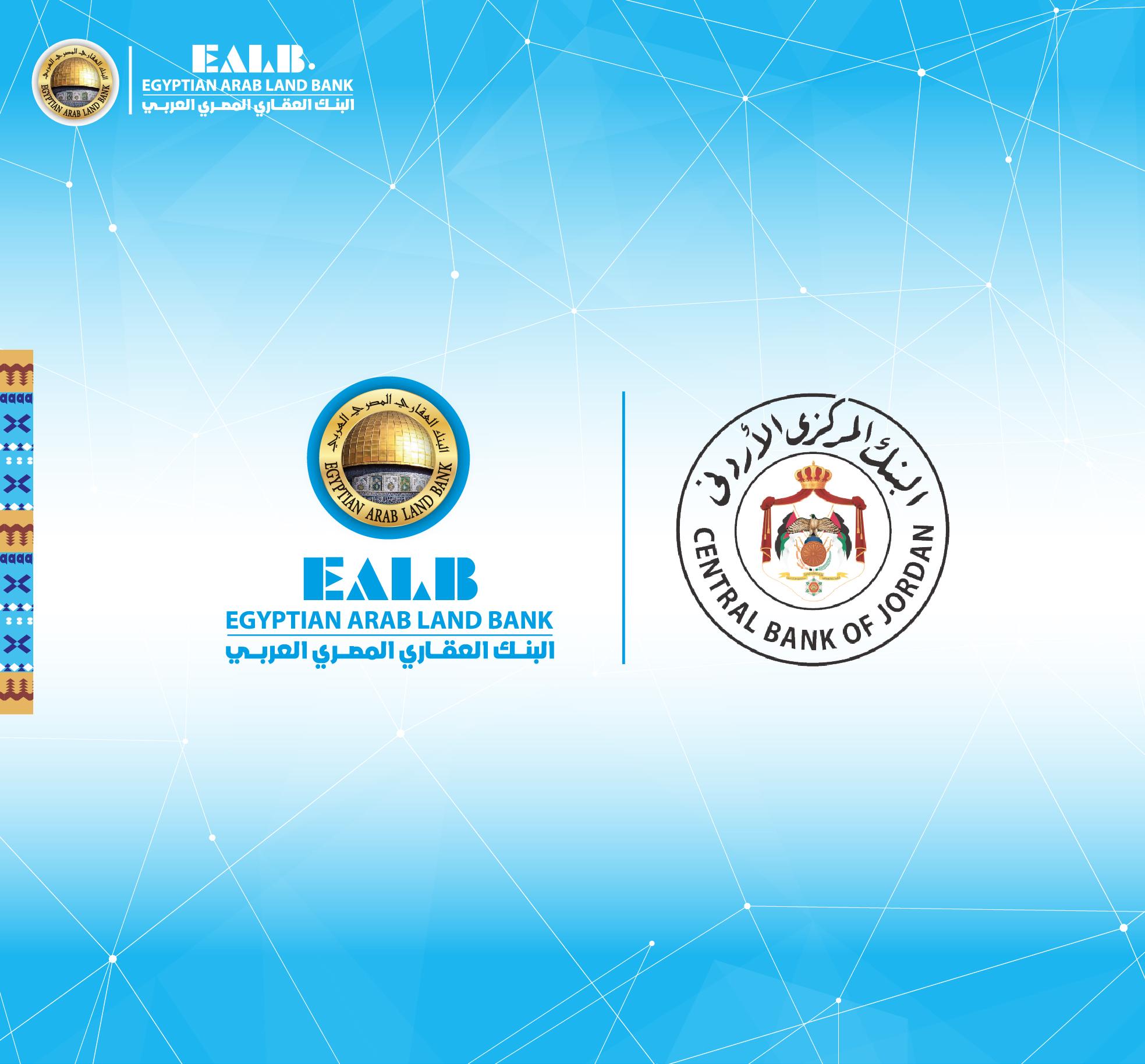 البنك العقاري المصري العربي يشارك في حملة التوعية لنشر وتعزيز الثقافة المالية