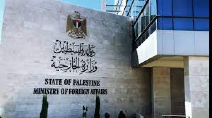 فلسطين : نتنياهو يحاول تفجير الوضع في القدس لمنع تشكيل 'حكومة التغيير'
