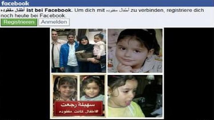 """ظاهرة جديدة في مصر : """"فيسبوك من فضلك أعد لي ابني الضائع""""!"""