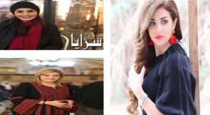 """مصادر لـ""""سرايا"""":الغرايبة والبوري تعودان إلى شاشة التلفزيون الأردني قريباً ..  وعودة محتملة لـ""""لانا قسوس"""" ببرنامج جديد"""