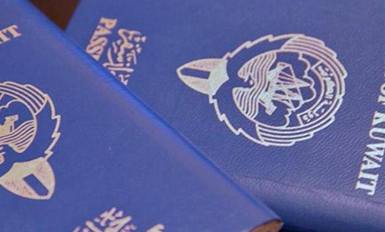 48 دولة تعفي المواطنين الكويتيين من تأشيرة الدخول