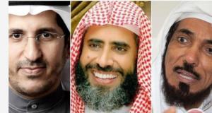 السعودية تُحضّر لإعدام 3 دعاة بعد انقضاء شهر رمضان