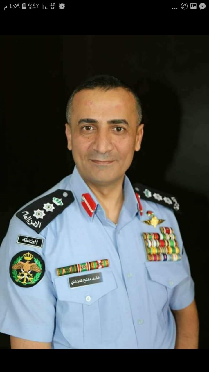 """مبارك ل""""خالد العبادي"""" بمناسبة تعيينه مديراً لمكتب مدير الأمن العام"""