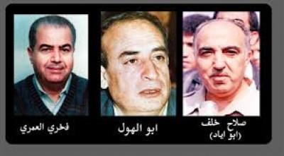"""فيديو نادر يُعرض لأول مرة: جنازة الشهداء الثلاثة """"أبو إياد وأبو الهول وأبو محمد"""""""