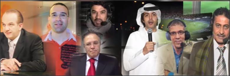 حقائق لن تصدقها عن أشهر المعلقين العرب