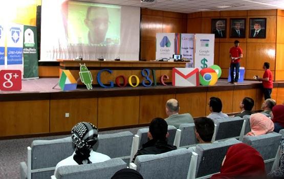 نشاط علمي باليرموك بعنوان Google Day