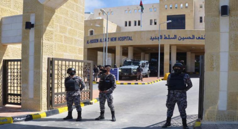 محكمة صُلح عمّان تستمع لشاهدين اثنين في قضية مستشفى السلط