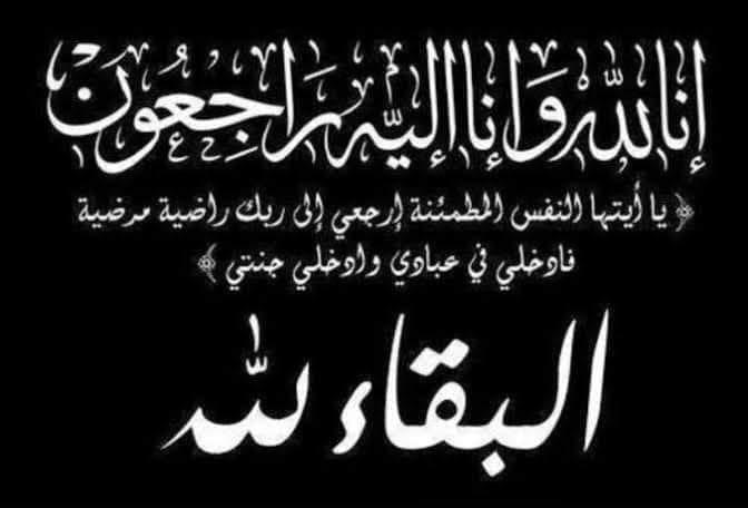 """أحمد خليل المعايطه """"ابو فتحي"""" في ذمة الله"""