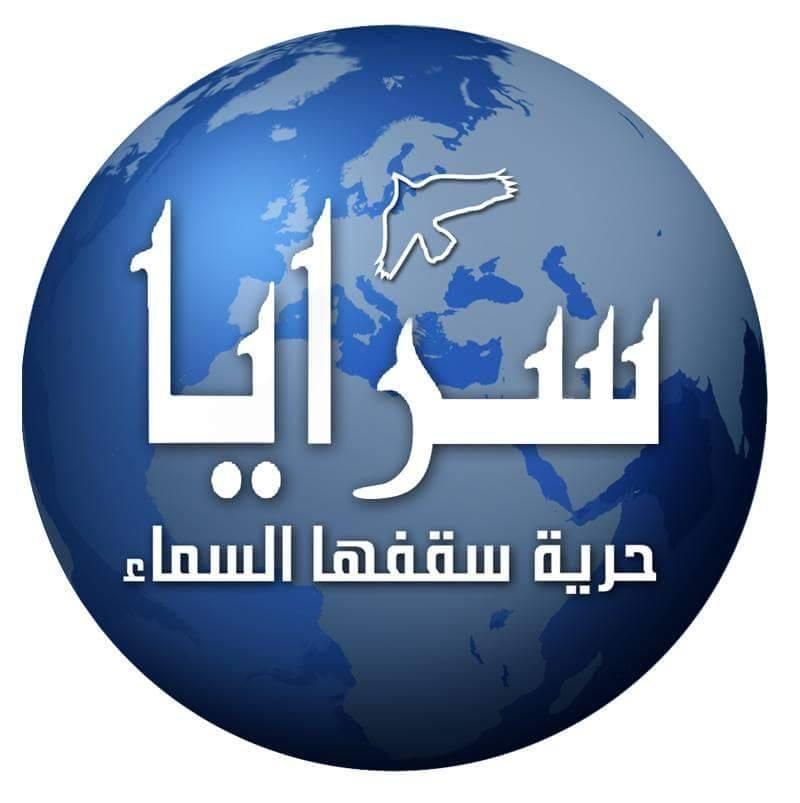 عاجل  ..  عودة صفحة سرايا المليونية على فيسبوك بعد سرقتها لأكثر من اسبوعين