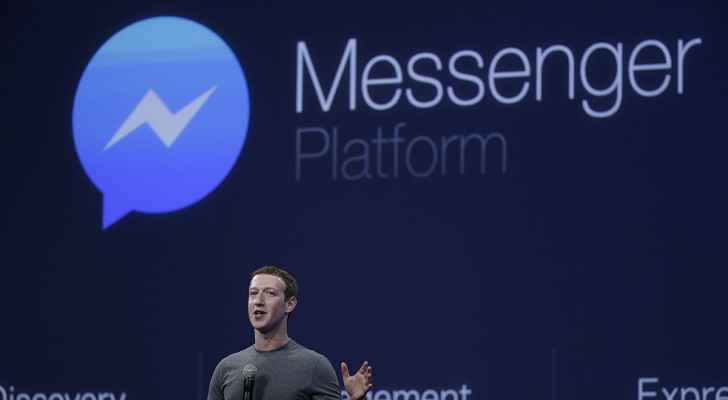 فيسبوك على خطى واتسآب في هذه الميزة